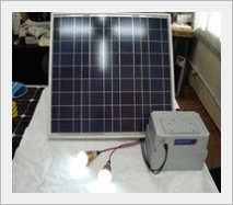 Solar Power DC Light System