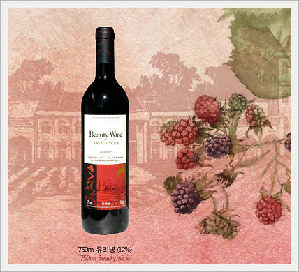 Black-Raspberry Wine -BEAUTY WINE-