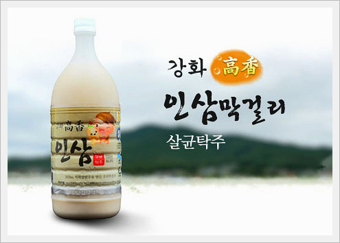 Ginseng Rice Wine