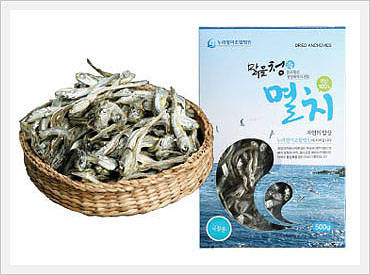 X-Large Anchovies (For Soup)  Made in Korea