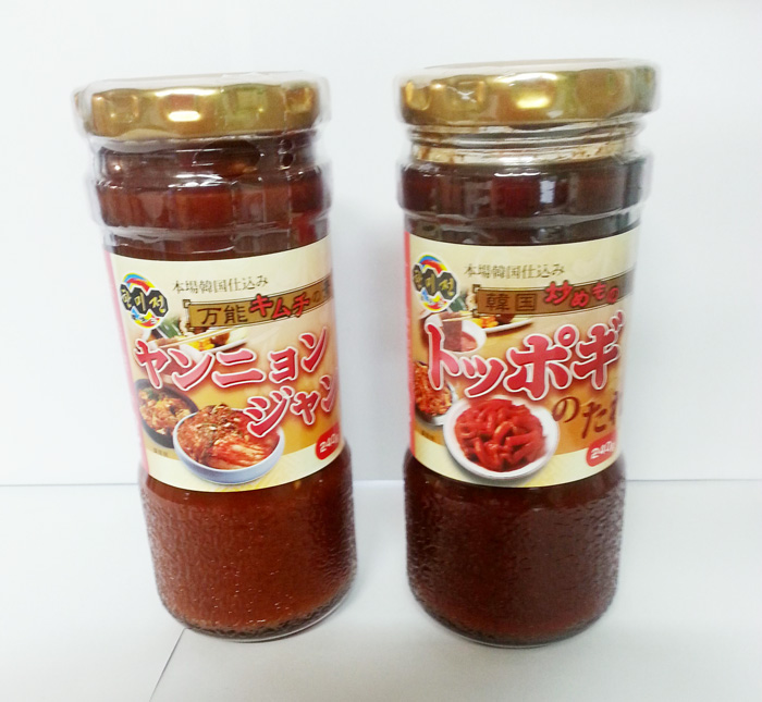 Korean Sauces