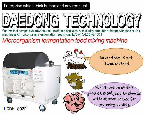 Life Bacterium of Fermentation Feed Mixer