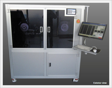 Aluminium Ribbon Inspection System