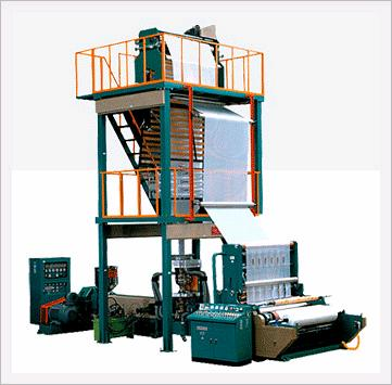 "Blown Film Extrusion Line with ""Slit & Sea..."