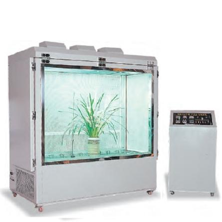 FRONT VIEW GROWTH CHAMBER