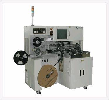Tape & Reel Inspection System