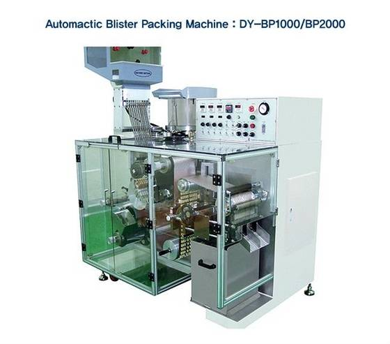 Automatic Blister Packing Machine(Rotary T...