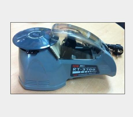 Electric Carousel Tape Dispenser (RT-3700)