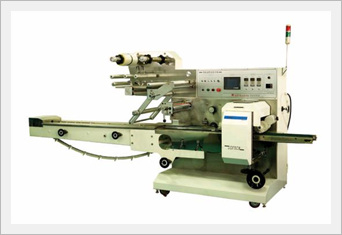 Horizontal Pillow Wrapping Machine