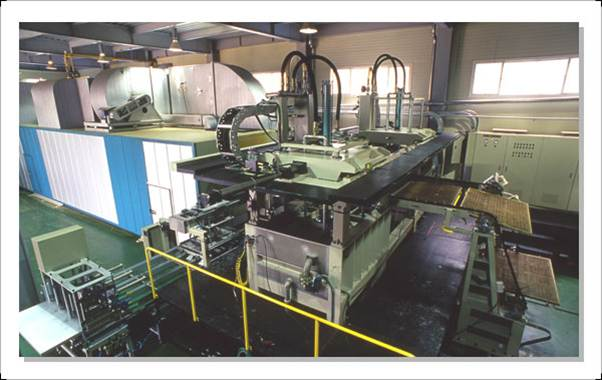 Pulp Molding Machine (Wet-Type)