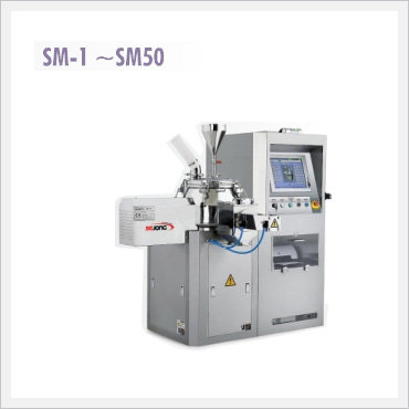 High Speed Mixer (SM-1 ~ SM50)