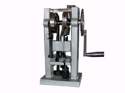 Manual single punch tablet press machine