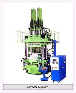 Vacuum Injection Molding Machine for Rubbe...