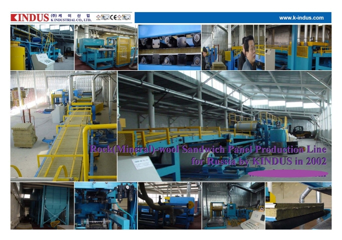 Rock-wool Sandwich Panel Production Machin...