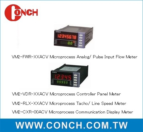 Flow meter, Load cell