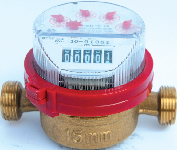 Hot Water Meter  Made in Korea