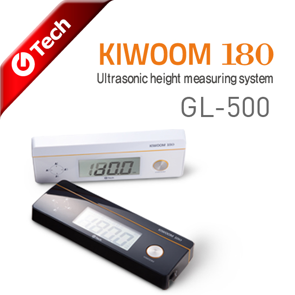 Ultrasonic height measurement system Made in Korea