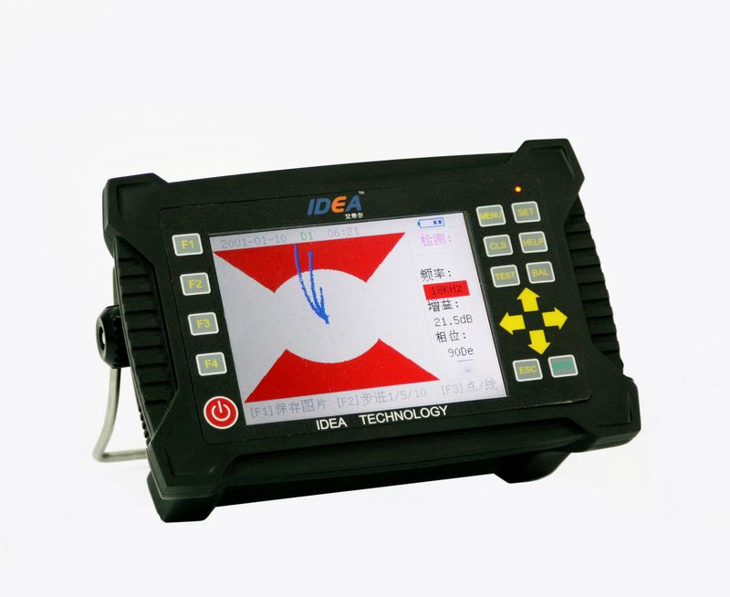 IDEA-P0701 Weld crack flaw detector with l...