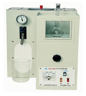 Pertroleum Products Distillation Tester