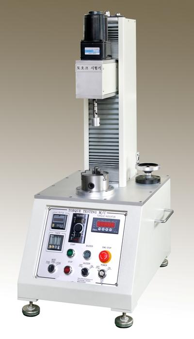 Electronic Product Testing Instruments : Wheelset impact testing machine manufacturers