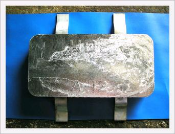 Zinc Anode(Hull Anodes)  Made in Korea