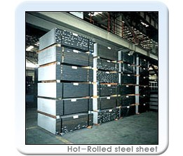 Hot roiled steel sheet