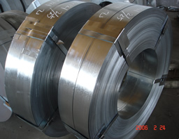 Stainless steel strip 201/410/430/304