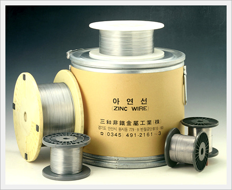 Zinc Wire  Made in Korea