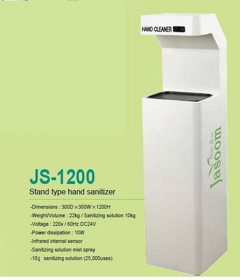 Jasoom Sanitizer