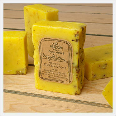 Loyal Chamomile Soap