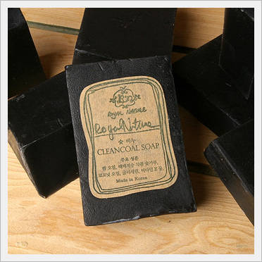 Loyal Charcoal Soap