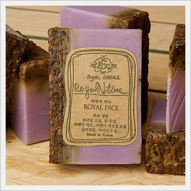Loyal Lavender Soap
