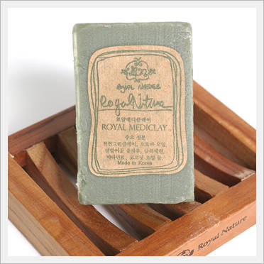 Loyal Mediclay Soap