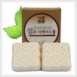 Seolok Whitening Soap