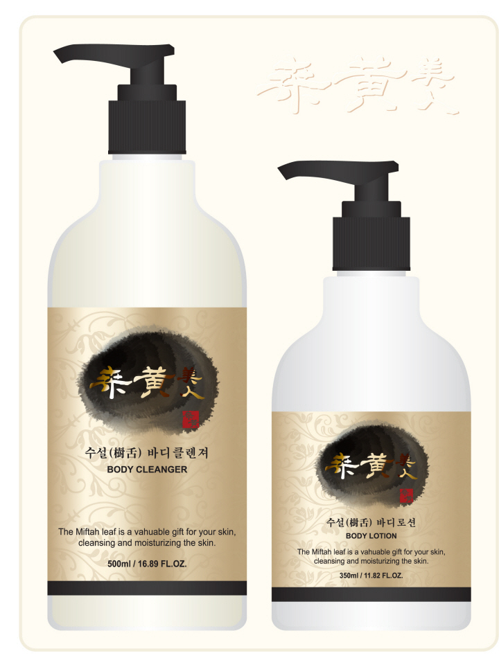 Soosul aging picking body cleanser and lot...