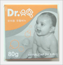 Sulfur Soap (Dr. Sulfur for Baby)