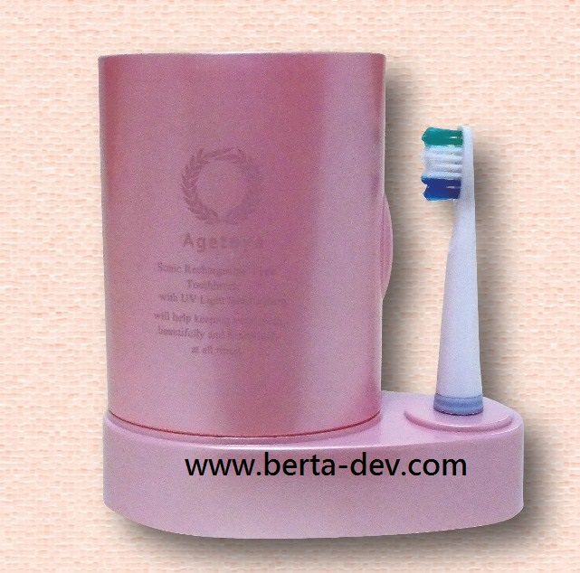 Electric Toothbrush with UV Sanitizer Set