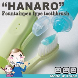 HANARO_Fountainpen type toothbrush