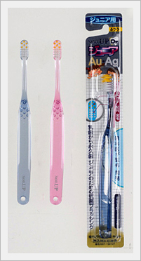 Dr. Junior for Kids Toothbrush
