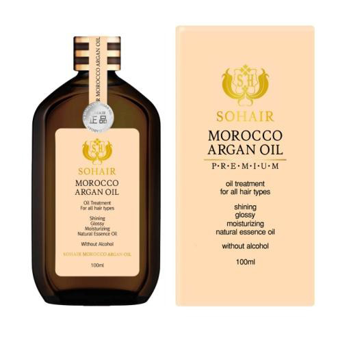 Natural Essence Argan Hair Oil