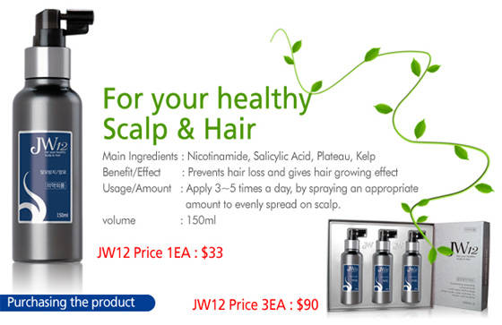 JW12 - Spray for Scalp & Hair