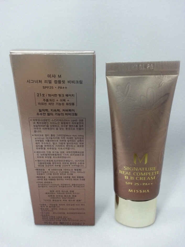 MISSHA M Signature Real Complete B.B.Cream...