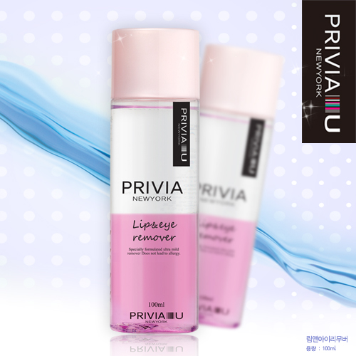 Privia Lip & Eye Remover