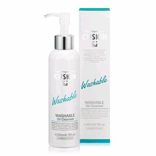Washable Oil Cleanser(130ml)