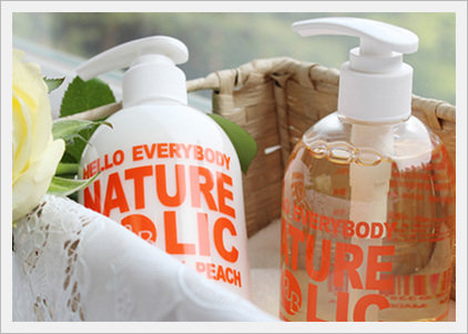 Nature Holic Body Lotion Peach