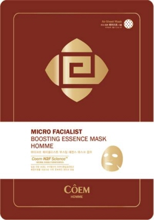 MICRO FACIALIST-Boosting Essence Mask Homm...