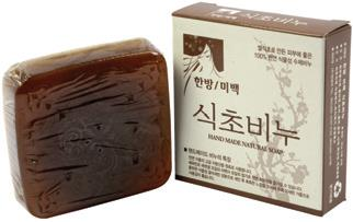 Oriental Herb Whitening Soap  Made in Korea