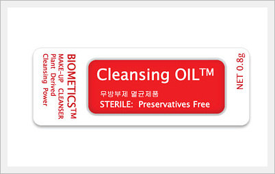 Skin Care - Cleansing OIL