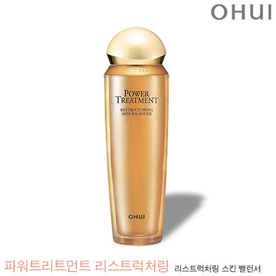 O HUI Power Treatment Restructuring Skin B...