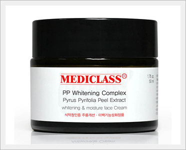 PP Whitening Complex Face Cream